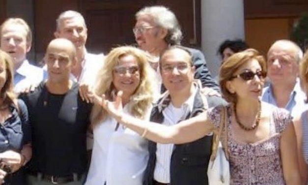 ROMA LUGLIO '07