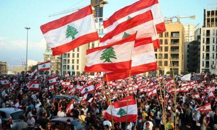 LIBANO 2020 : Situazione che rischia di diventare tragica per troppi