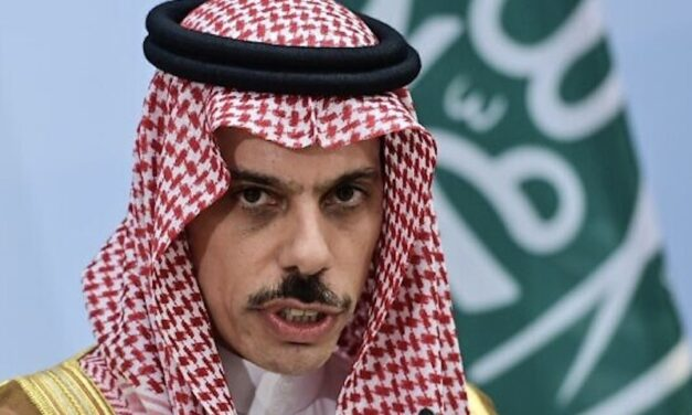 Saudi FM: No Israel normalization without peace with the Palestinians